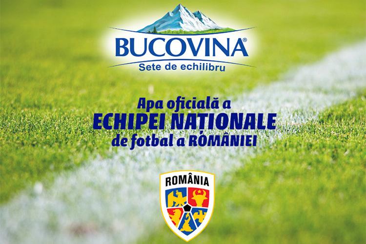 BUCOVINA ESTE APA OFICIALĂ A ECHIPEI NAȚIONALE DE FOTBAL